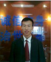 王利涛律师