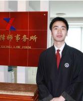李廷望律师