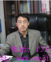 徐振才律师