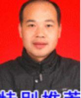 潘俊祥律师