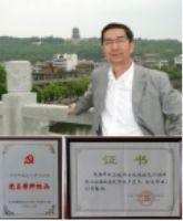 赵国平律师