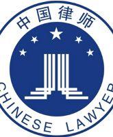 王立涛律师