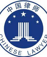 陈春红律师