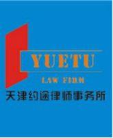 杨亚萍律师