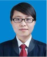 殷凤阳律师