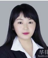 蔡富莲律师
