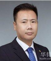 齐鸿波律师