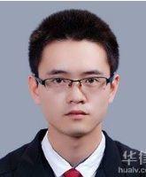 李思东律师