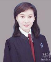 宋晓蕾律师