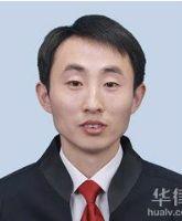 田国帅律师