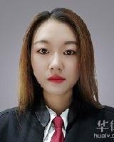 李长艳律师