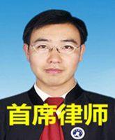 徐丰伟律师