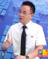 江新春律师