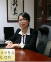 王秀枝律师
