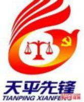刘晓荭律师