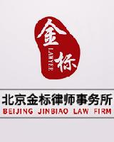 张凯娟律师