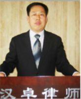 郭广吉律师