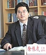 徐振武律师