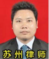 王恩厚律师