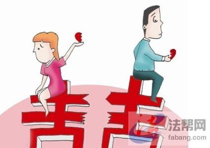 现役军人离婚程序_现役军人离婚程序:夫妻一方是军人的能离婚吗怎么办理?-离婚 ...